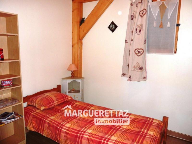 Sale house / villa Saint-sigismond 340000€ - Picture 5