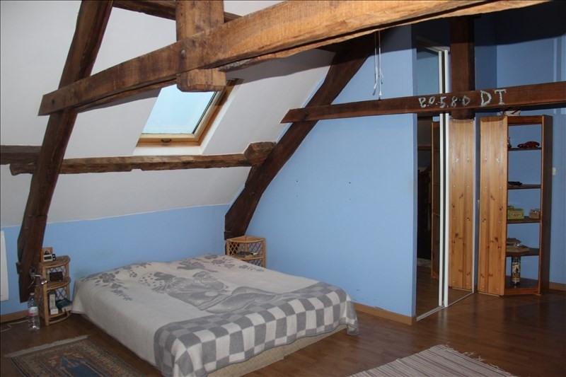 Vente maison / villa St aubin des chateaux 206500€ - Photo 4