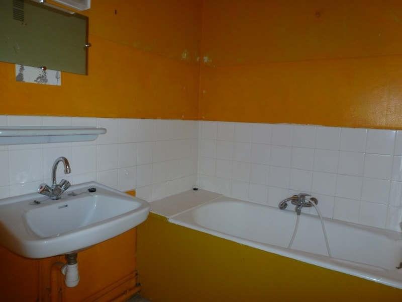 Vente appartement Chatellerault 70000€ - Photo 7