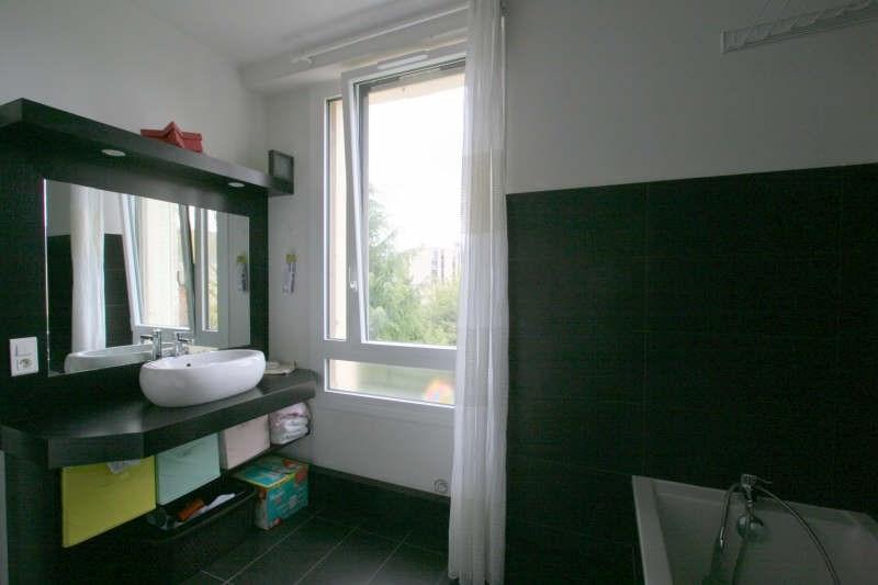 Vente appartement Fontainebleau 334000€ - Photo 4