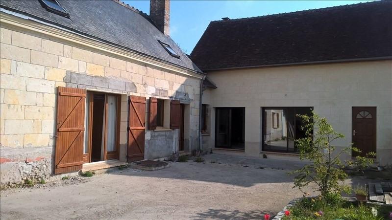 Vente maison / villa Souge 177000€ - Photo 1