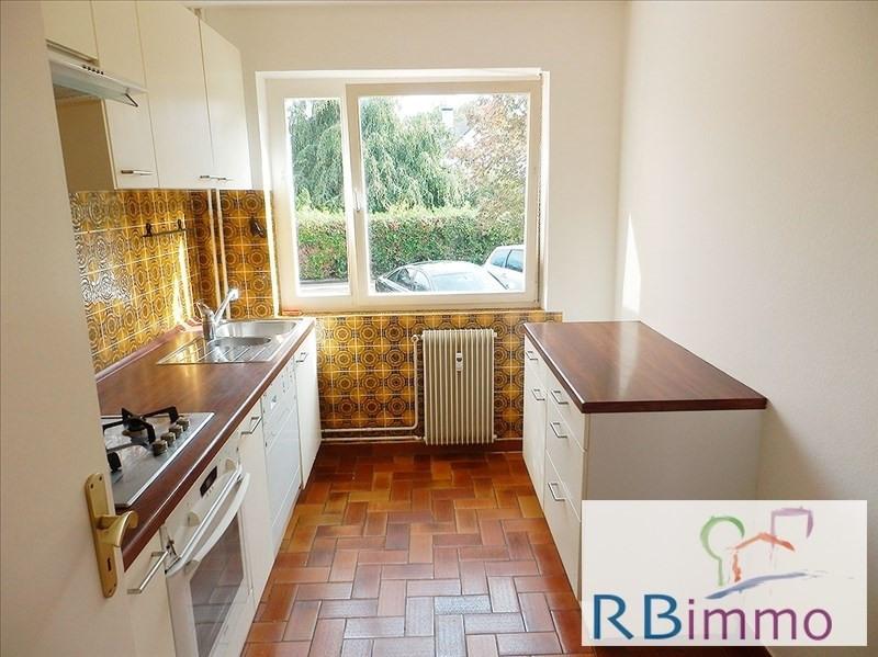 Vente appartement Souffelweyersheim 259500€ - Photo 5