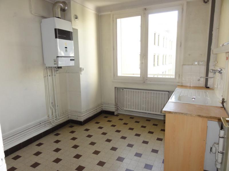 Vente appartement Caluire-et-cuire 267750€ - Photo 3