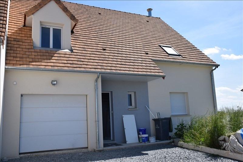 Vente maison / villa Caen 262000€ - Photo 1