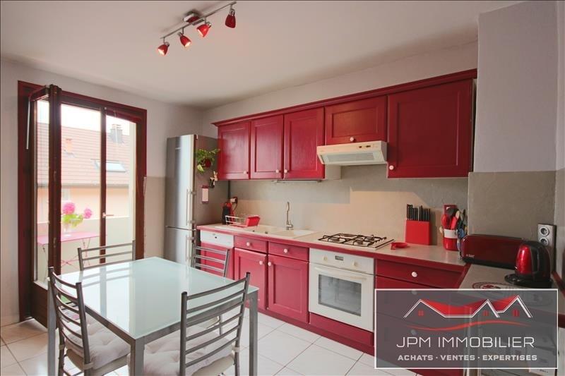 Vente appartement Cluses 164500€ - Photo 1
