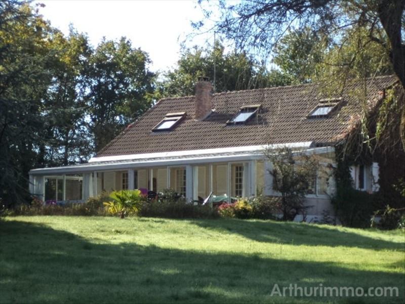 Vente maison / villa Jars 245000€ - Photo 1