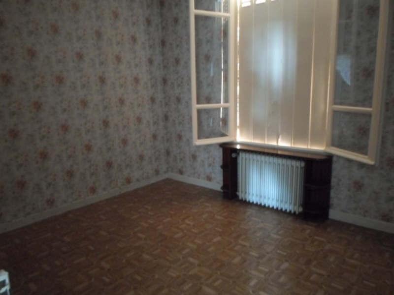 Vente maison / villa Villefranche sur cher 85000€ - Photo 10