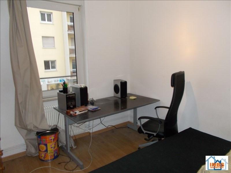 Location appartement Strasbourg 640€ CC - Photo 5