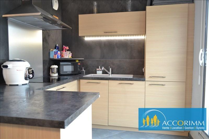 Sale apartment Corbas 235000€ - Picture 3