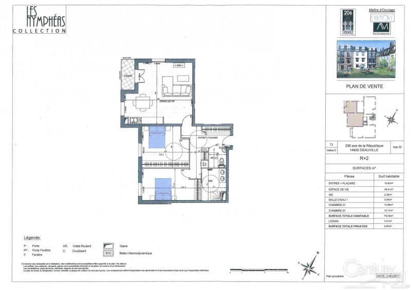 Vente appartement Deauville 525000€ - Photo 1