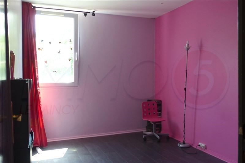 Vente appartement Le raincy 229000€ - Photo 5