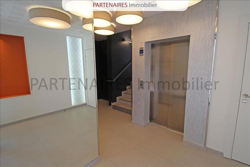 Location appartement Rocquencourt 1208€ CC - Photo 9