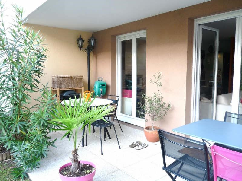 Vente appartement Villeurbanne 289 000€ - Photo 5