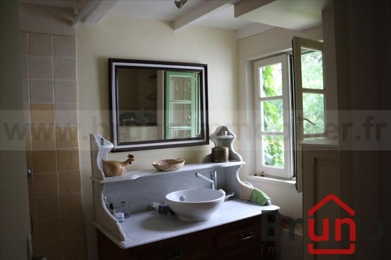 Vente maison / villa Machy 295000€ - Photo 12