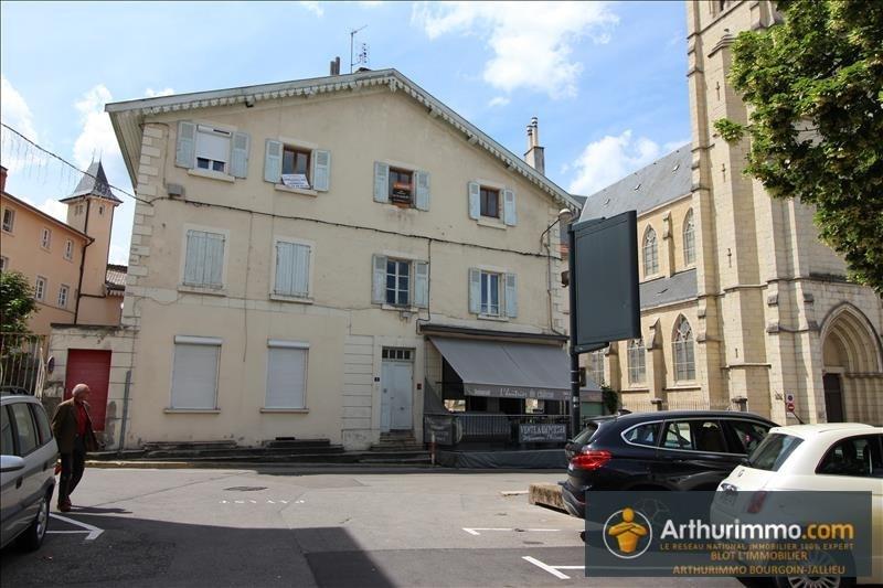 Vente appartement Bourgoin jallieu 78000€ - Photo 1