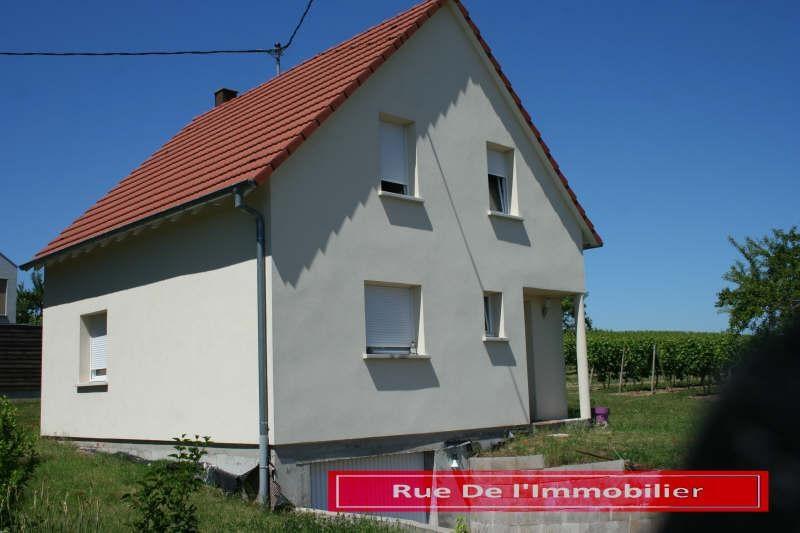 Vente maison / villa Balbronn 253000€ - Photo 1