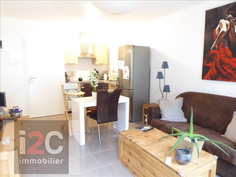 Venta  casa Echenevex 235000€ - Fotografía 4