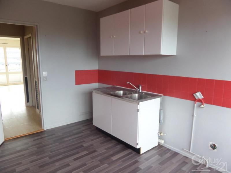 Locação apartamento 14 725€ CC - Fotografia 4