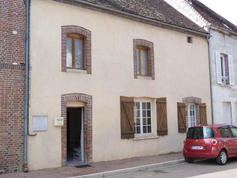 Vente maison / villa Secteur charny 55000€ - Photo 1