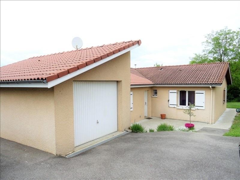 Vente maison / villa Roche 252000€ - Photo 1