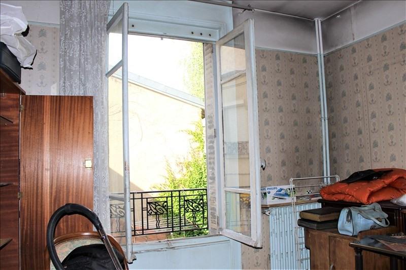 Vente appartement Montreuil 265000€ - Photo 2