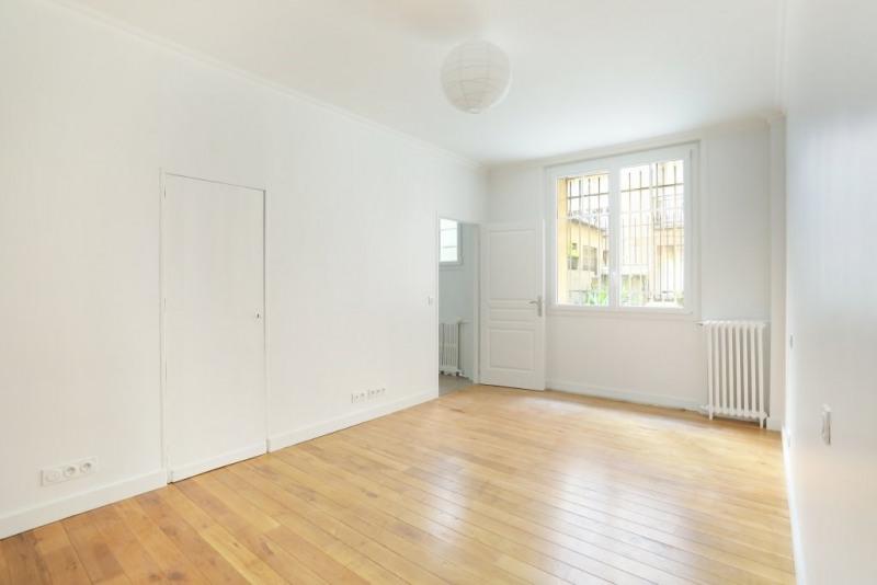 Престижная продажа квартирa Paris 16ème 970000€ - Фото 2