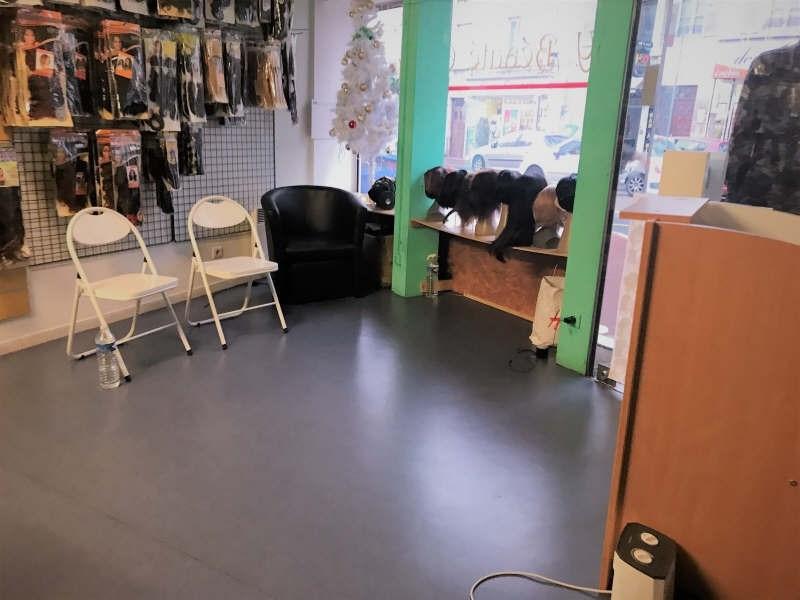 Rental shop Limoges 40€ HT/HC - Picture 1