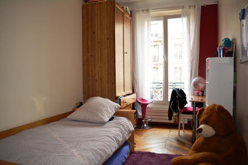 Vente appartement Paris 10ème 649000€ - Photo 7