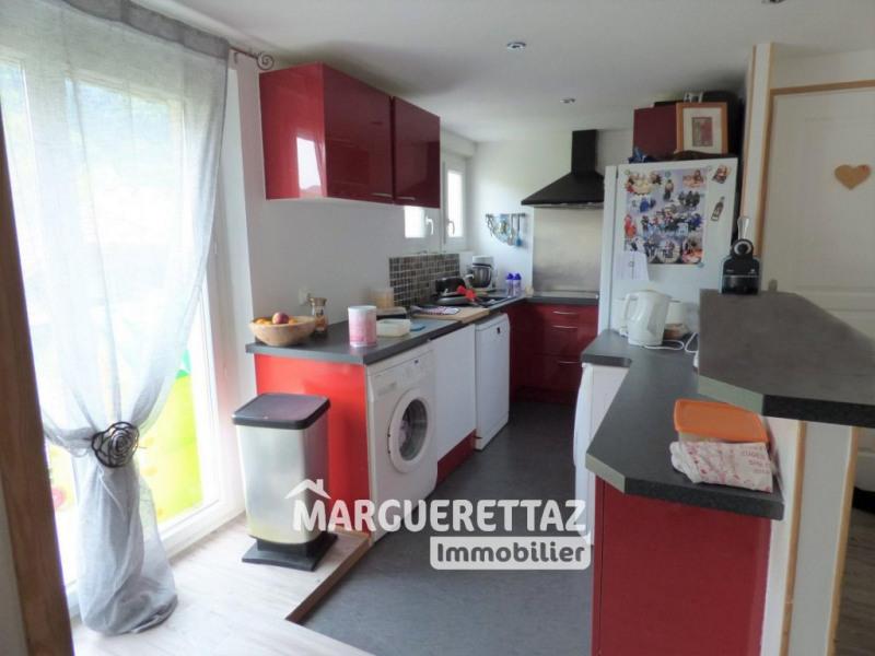 Vente appartement Saint-jeoire 195000€ - Photo 5
