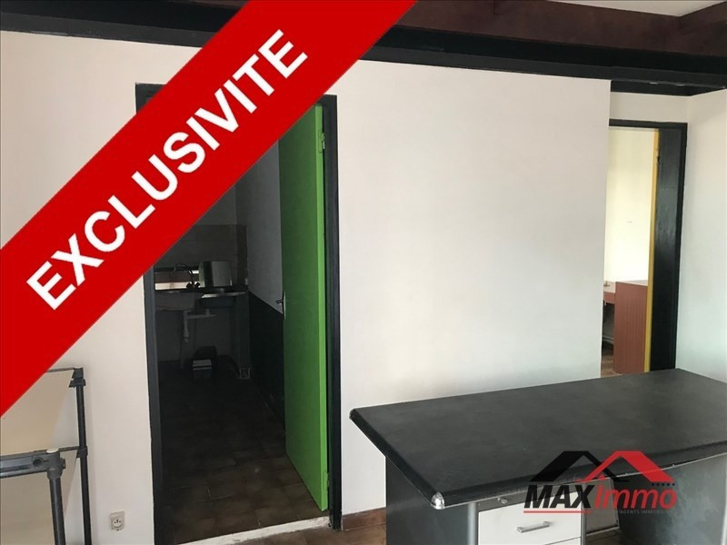 Location local commercial St denis 1 000€ HT/HC - Photo 1