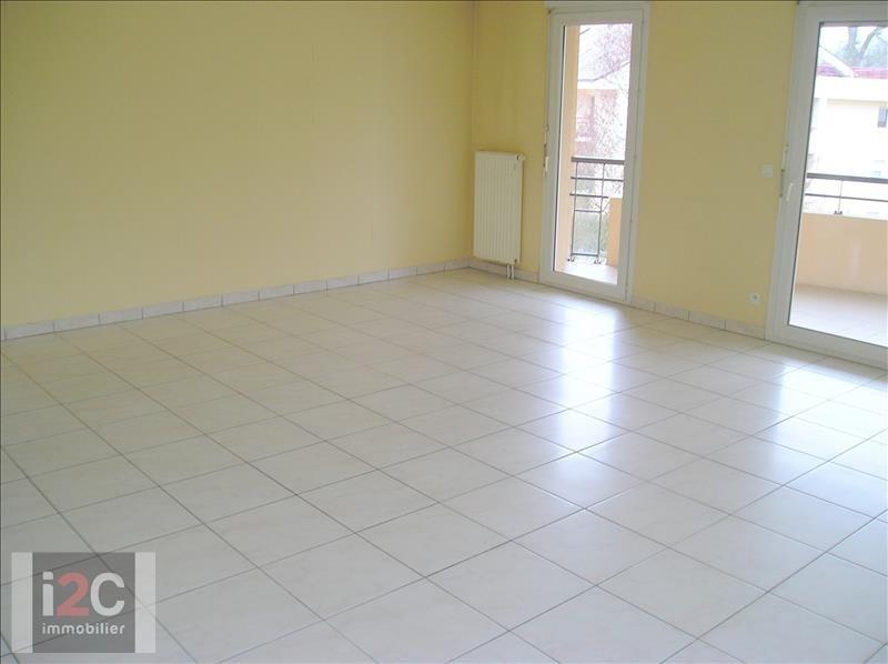 Alquiler  apartamento Ferney voltaire 1733€ CC - Fotografía 2