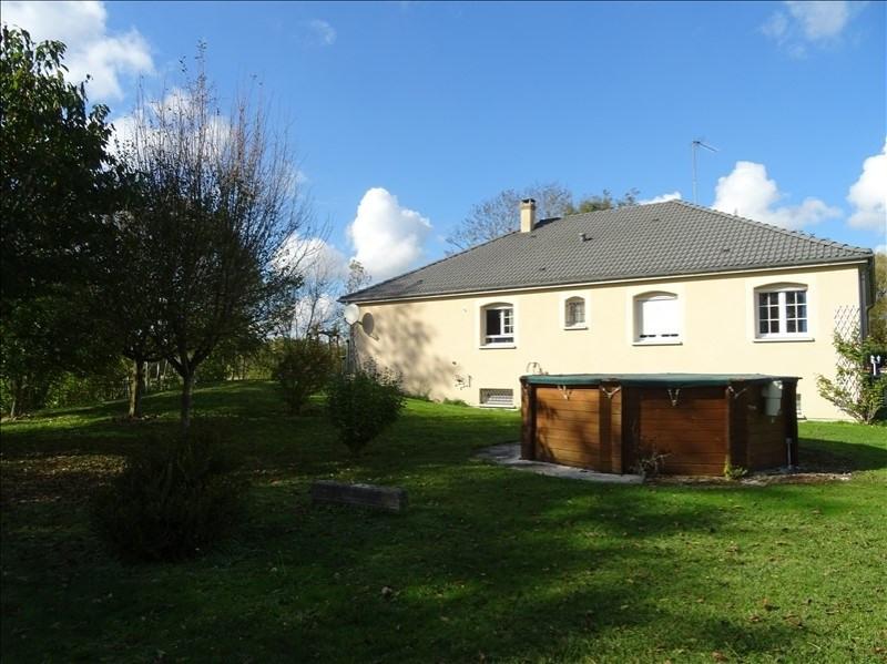 Sale house / villa Romilly sur seine 273500€ - Picture 2