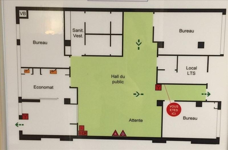 Rental empty room/storage Paris 15ème 4050€ HT/HC - Picture 2