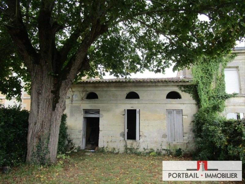 Vente maison / villa St trojan 49500€ - Photo 1