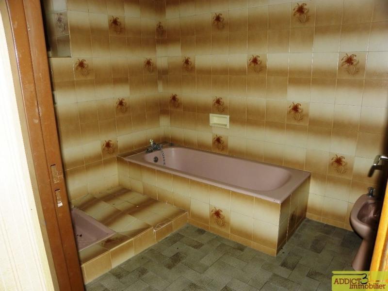 Vente maison / villa Cuq toulza 125000€ - Photo 5