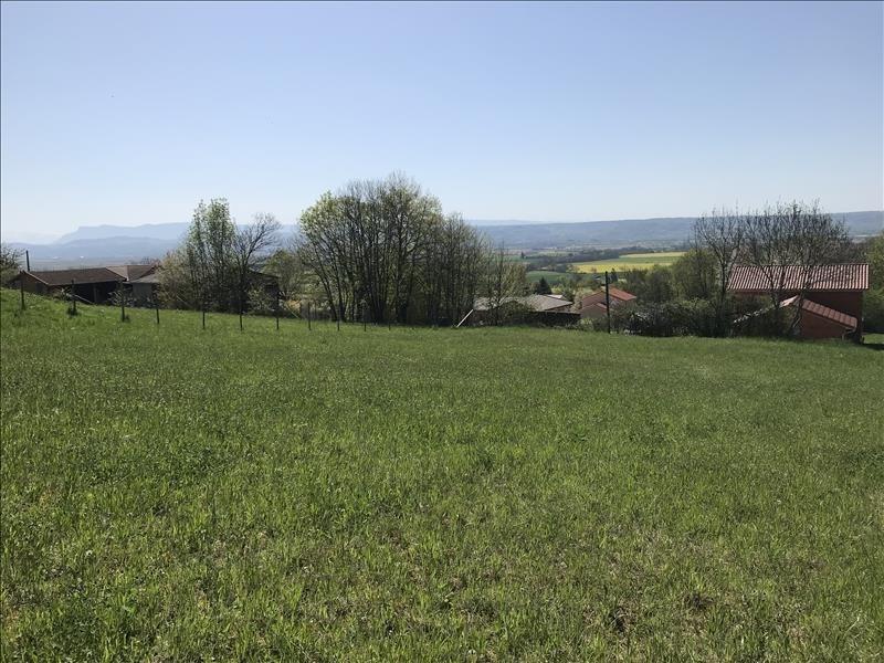 Vente terrain La cote st andre 80000€ - Photo 2