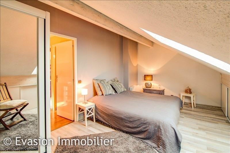 Vente appartement Sallanches 260000€ - Photo 5