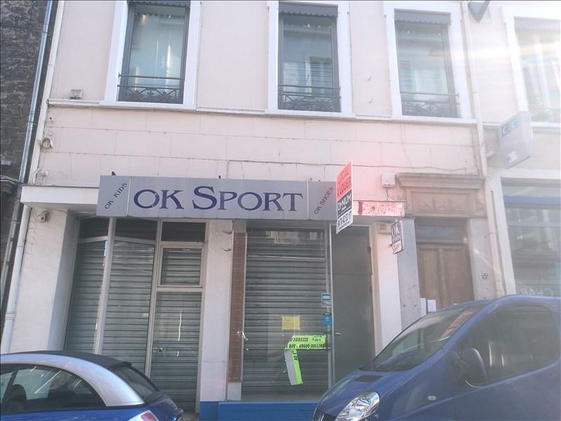 Affitto locale Oullins 1000€ HT/HC - Fotografia 1