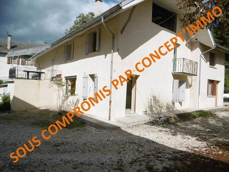 Vendita casa Chindrieux 95000€ - Fotografia 1