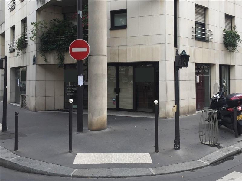 Location boutique Paris 14ème 1800€ HT/HC - Photo 1
