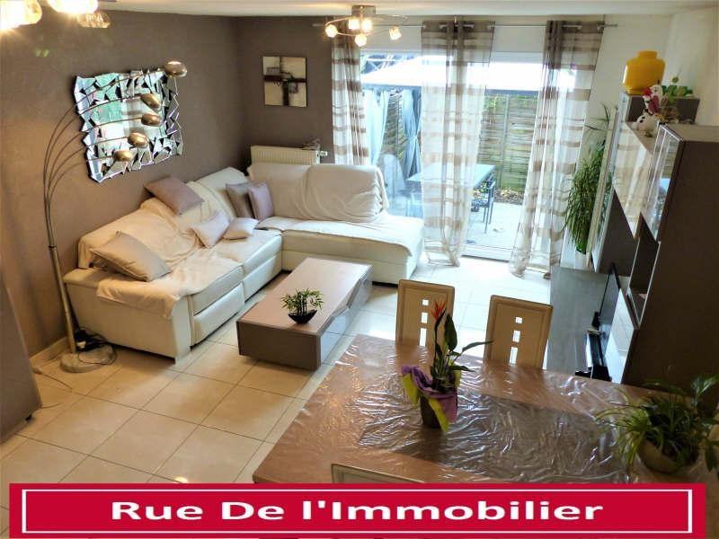 Vente maison / villa Drusenheim 220000€ - Photo 1