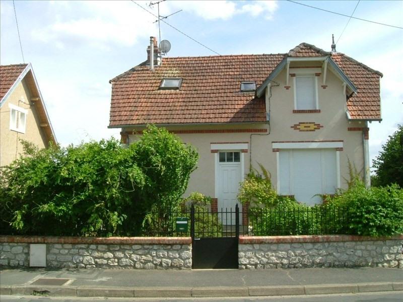 Vente maison / villa Vendome 217000€ - Photo 1