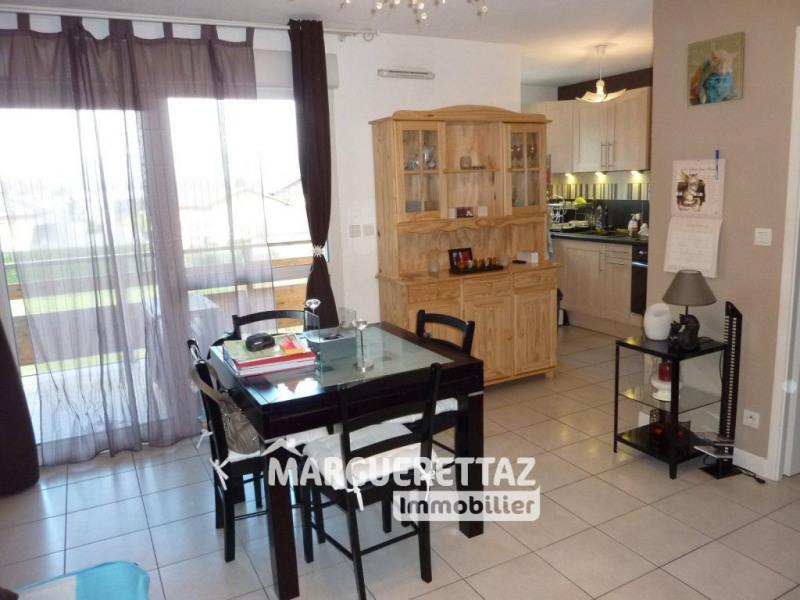 Vente appartement Scionzier 123000€ - Photo 1