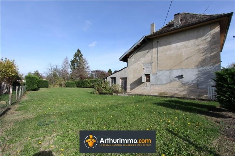 Vente maison / villa Vezeronce curtin 116000€ - Photo 7