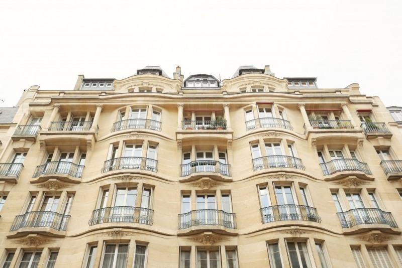 Aрендa квартирa Paris 5ème 5950€ CC - Фото 15