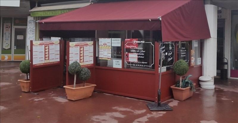 Commercial property sale shop Toulon 99000€ - Picture 2