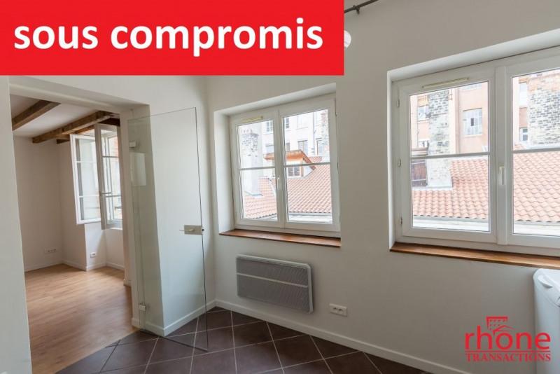 Vente appartement Lyon 1er 263000€ - Photo 1