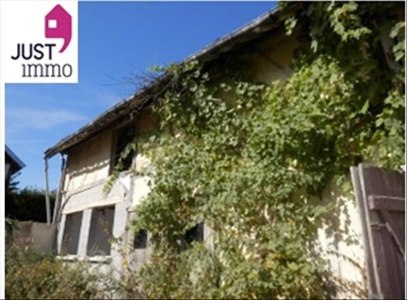Vente maison / villa Bouilly 60000€ - Photo 3