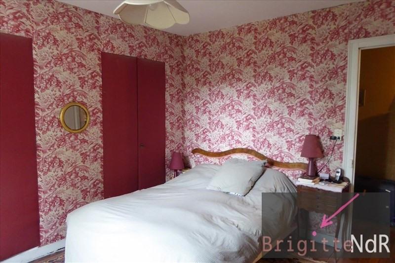 Vente de prestige maison / villa Le dorat 235000€ - Photo 10