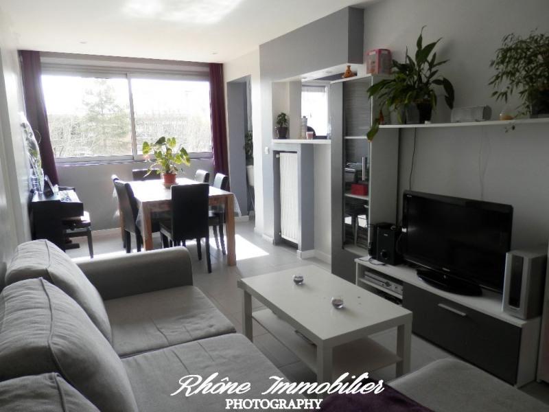 Appartement Vaulx En Velin 4 pièce (s) 78,45 m²